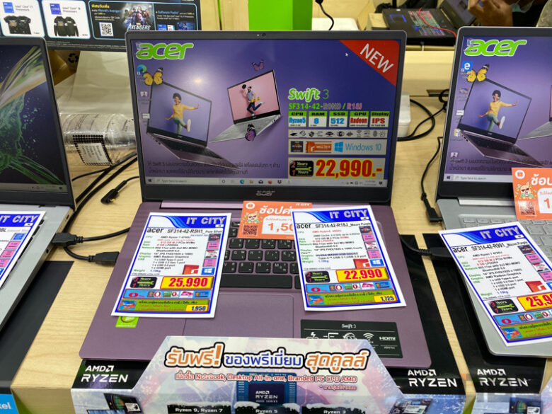 Acer Promotion Commart Xtreme 2020 17