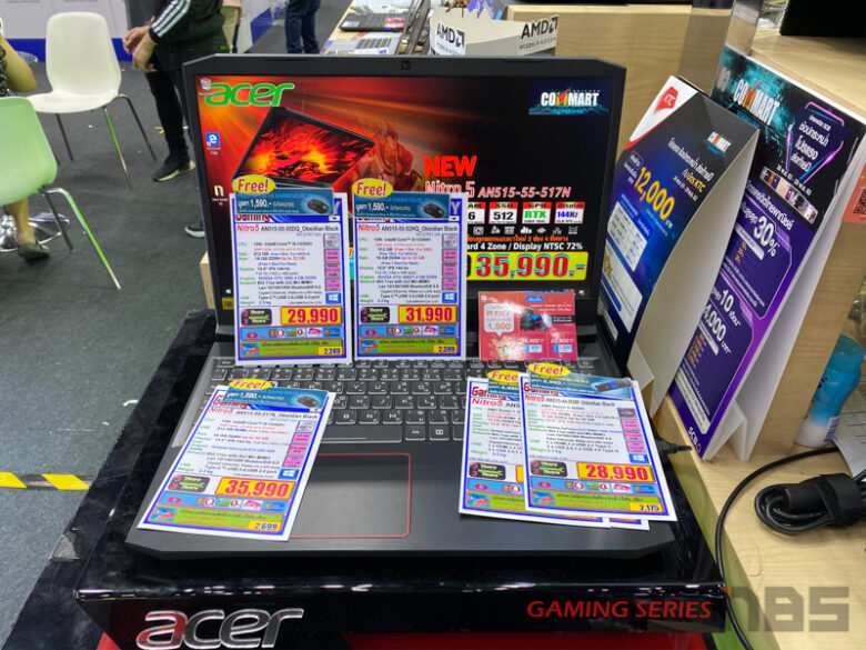 Acer Promotion Commart Xtreme 2020 5