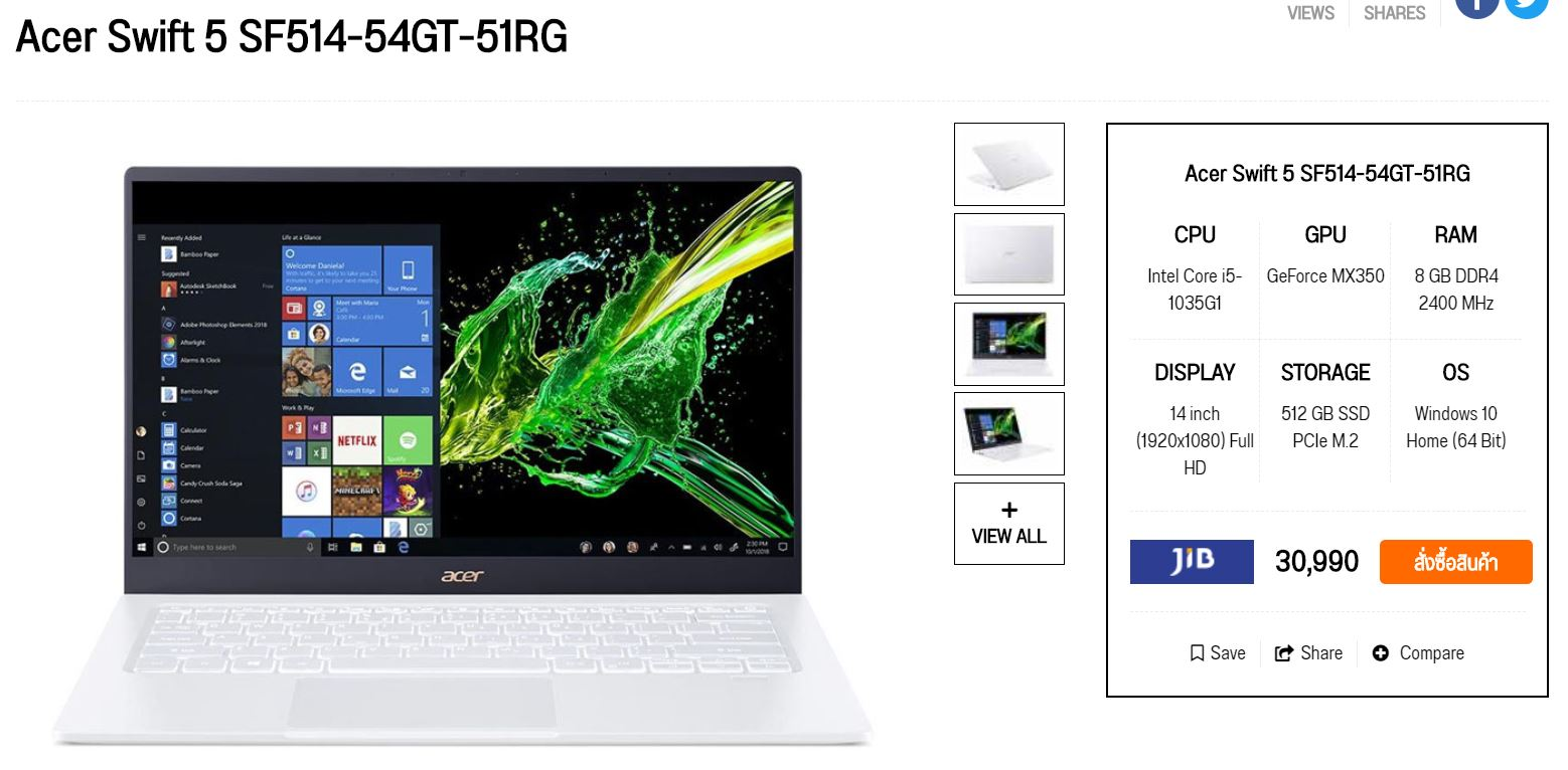 Acer Slim notebook