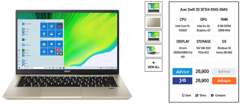 Acer Swift 3X SF314 510G 59A0