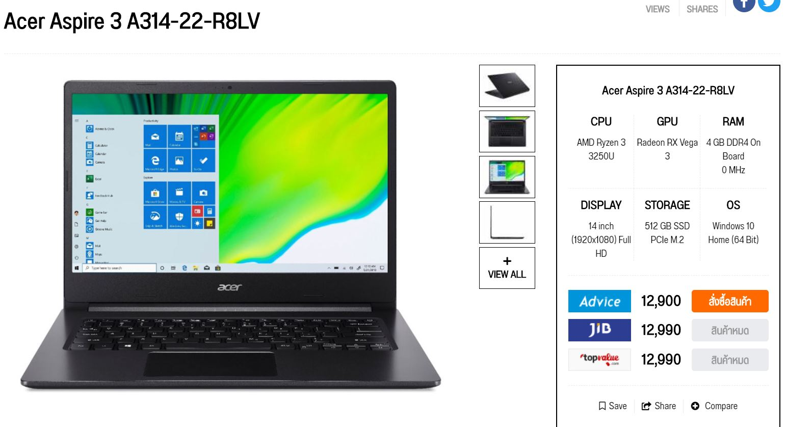 Acer Value notebook 13900