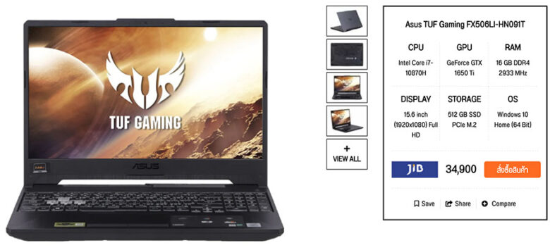 Asus TUF Gaming FX506LI HN091T