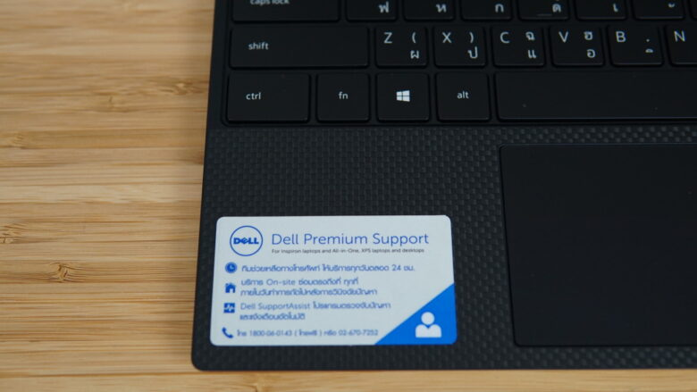 DELL XPS 13 9310 17