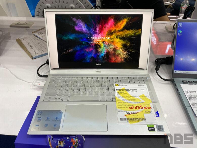 Dell Promotion Commart Xtreme 2020 12