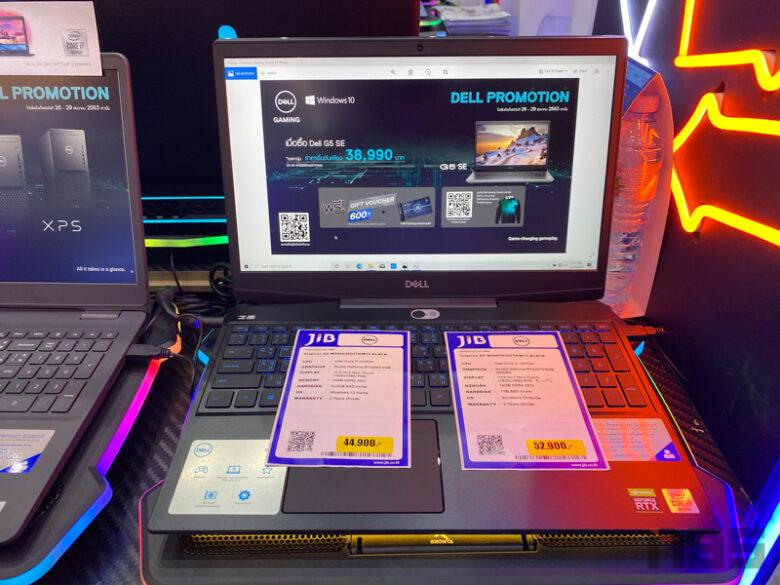 Dell Promotion Commart Xtreme 2020 21