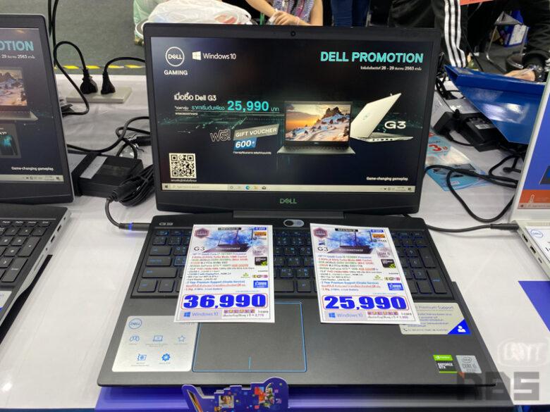 Dell Promotion Commart Xtreme 2020 8