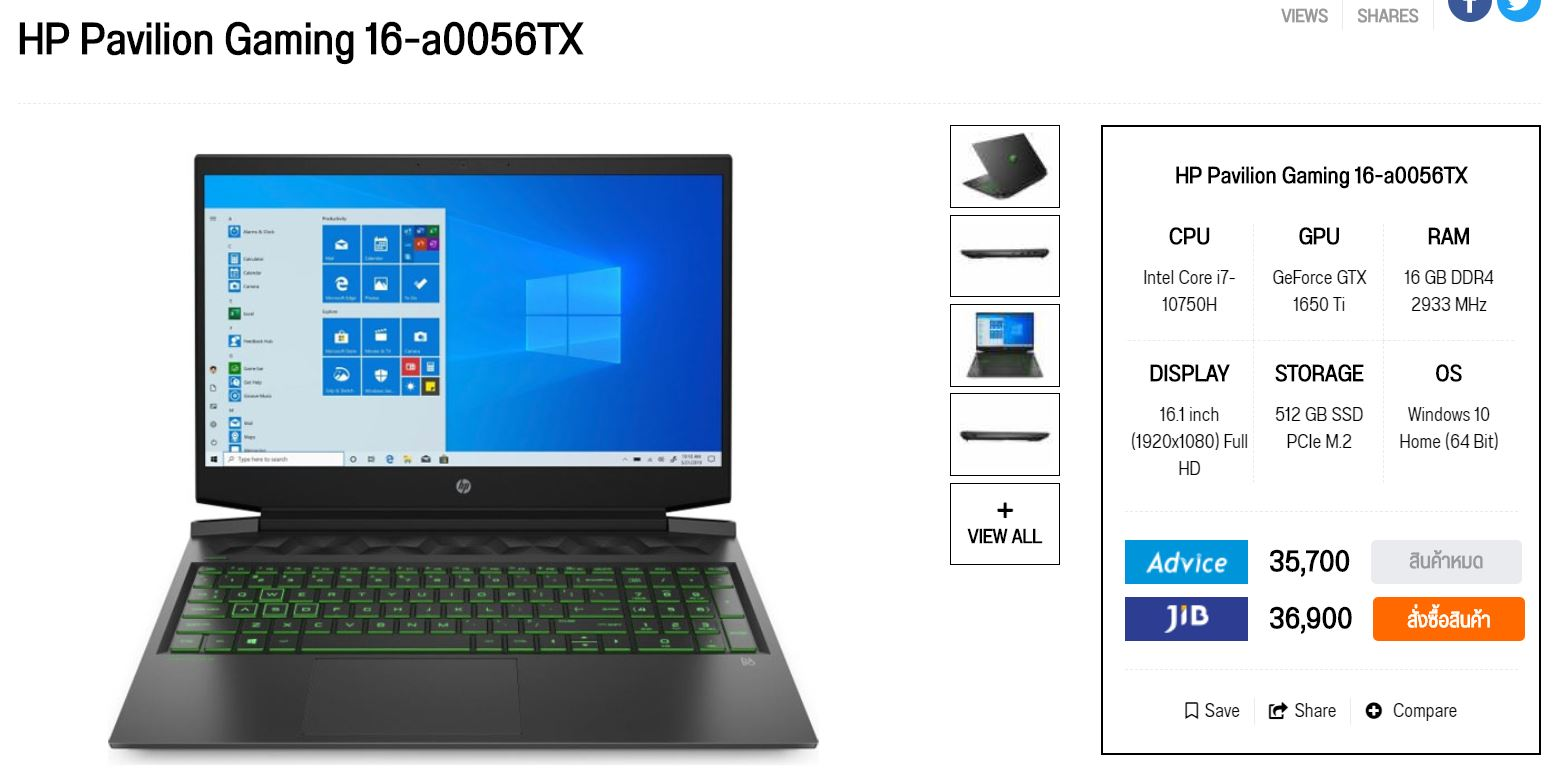 HP Gaming notebook 35900