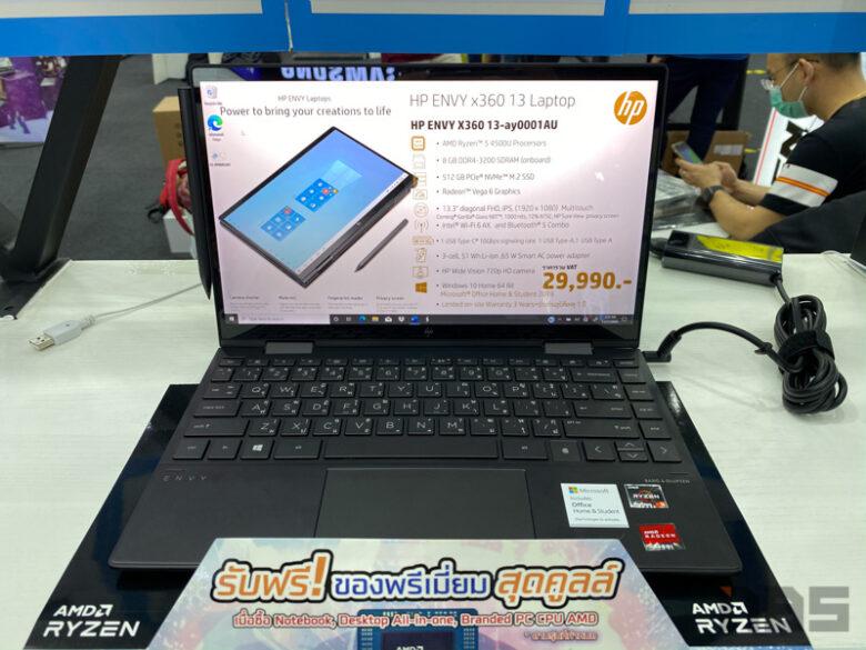 HP Promotion Commart Xtreme 2020 12