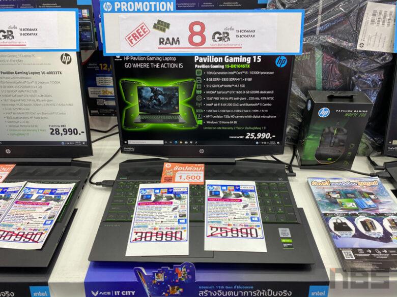 HP Promotion Commart Xtreme 2020 18
