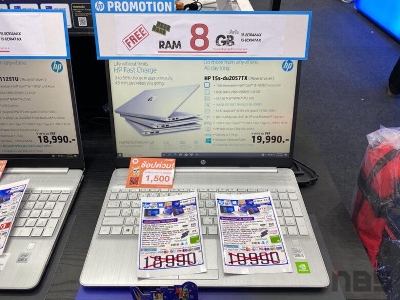 HP Promotion Commart Xtreme 2020 19