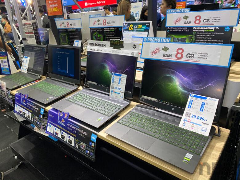 HP Promotion Commart Xtreme 2020 2