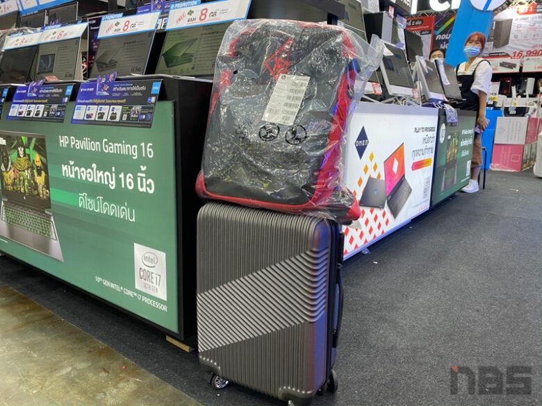 HP Promotion Commart Xtreme 2020 20