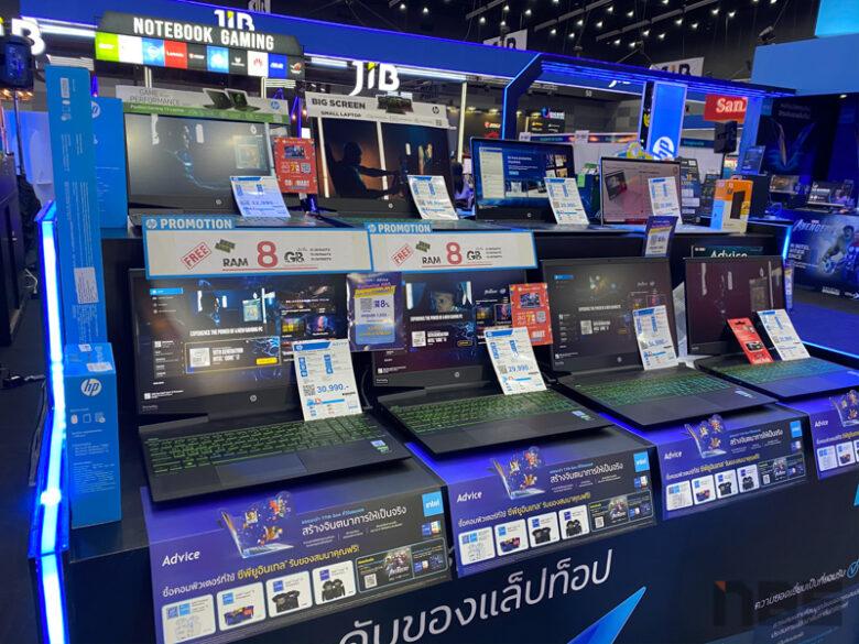 HP Promotion Commart Xtreme 2020 3