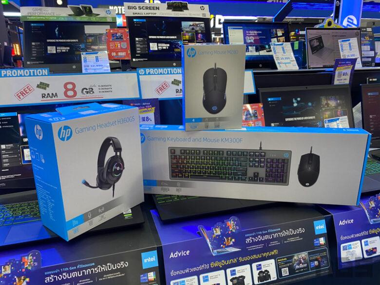 HP Promotion Commart Xtreme 2020 4