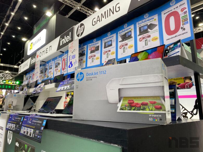 HP Promotion Commart Xtreme 2020 9