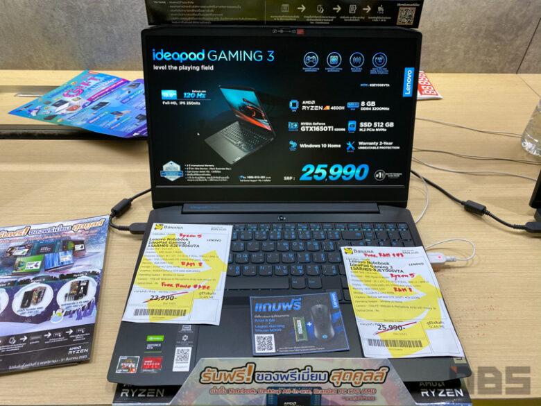 Lenovo Promotion Commart Xtreme 2020 12
