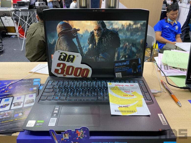 Lenovo Promotion Commart Xtreme 2020 13
