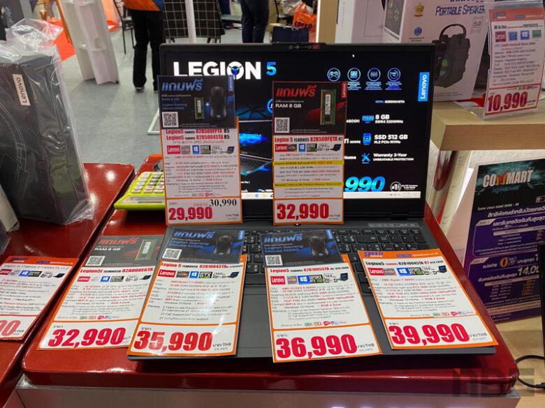 Lenovo Promotion Commart Xtreme 2020 2