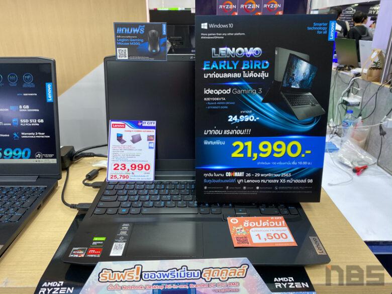 Lenovo Promotion Commart Xtreme 2020 24