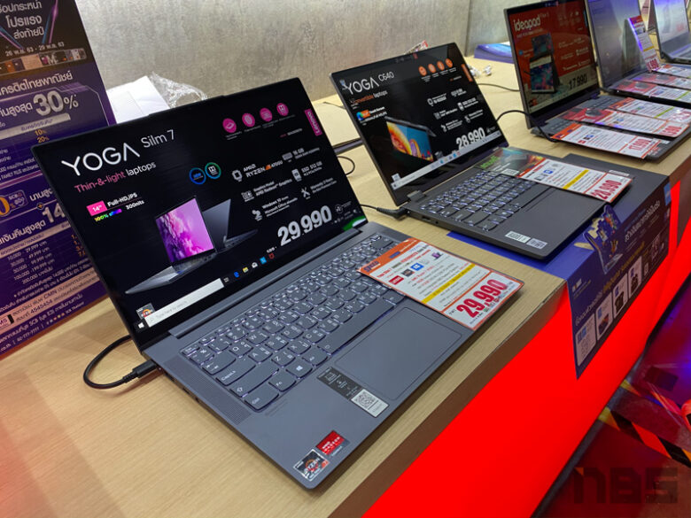 Lenovo Promotion Commart Xtreme 2020 4