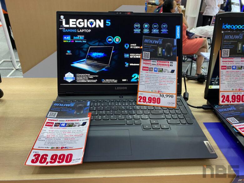 Lenovo Promotion Commart Xtreme 2020 5