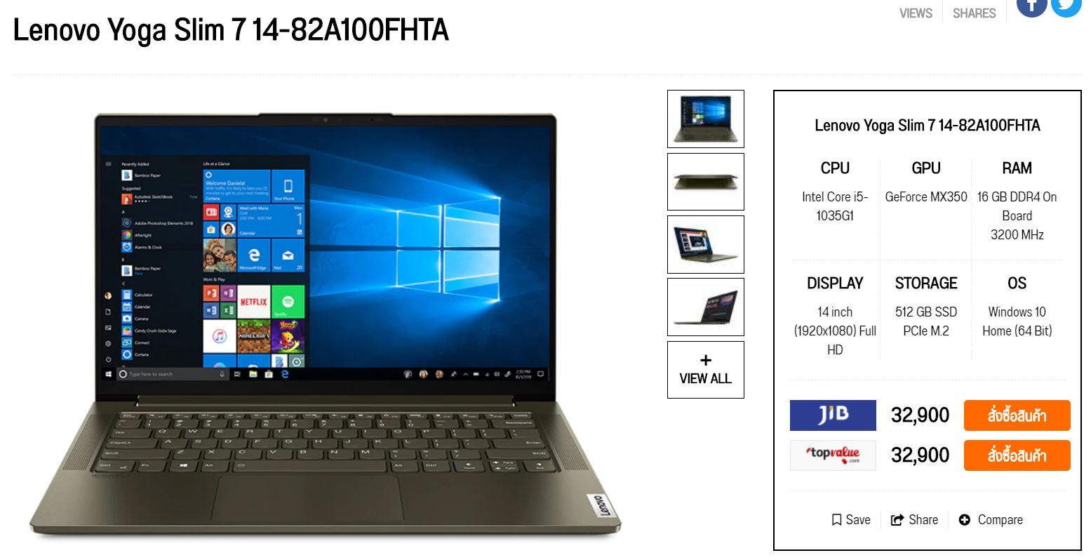 Lenovo Slim notebook