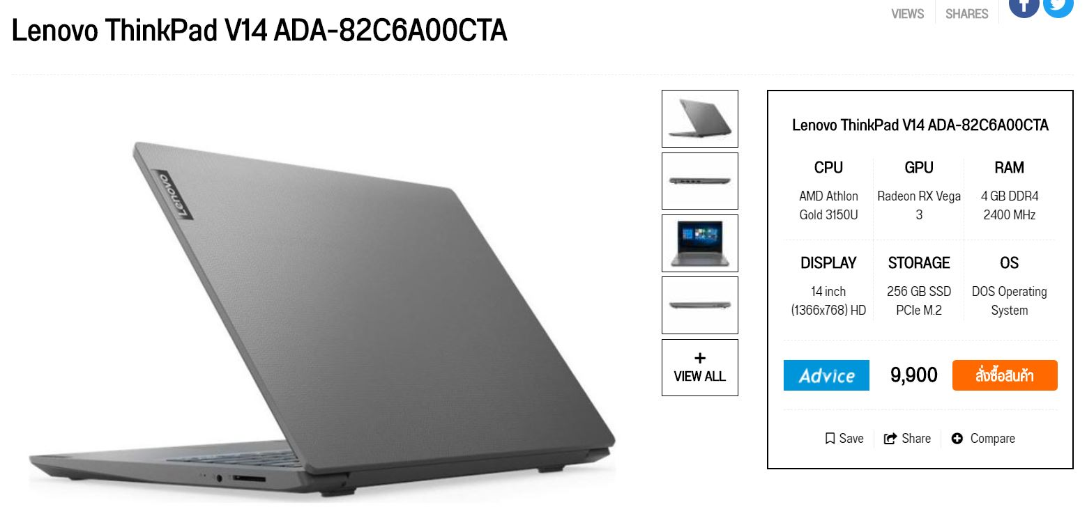Lenovo Value notebook 9900