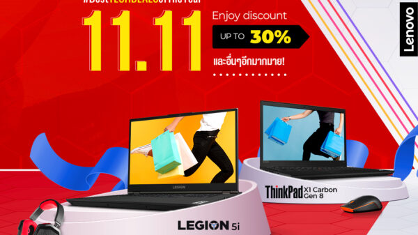 Lenovo 11.11 Thrill Deal Campaign Banner 3