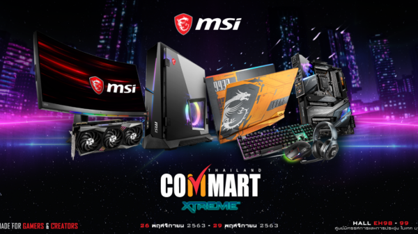 MSI Big surprise Commart 2020
