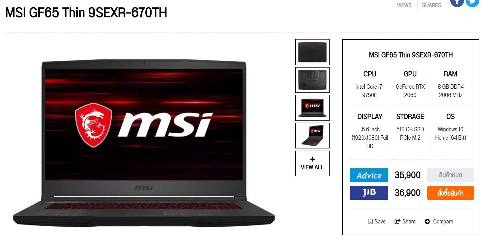 MSI Gaming notebook 35900