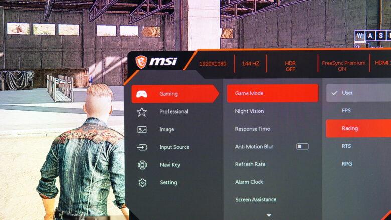 MSI OPTIX MAG274R test 4