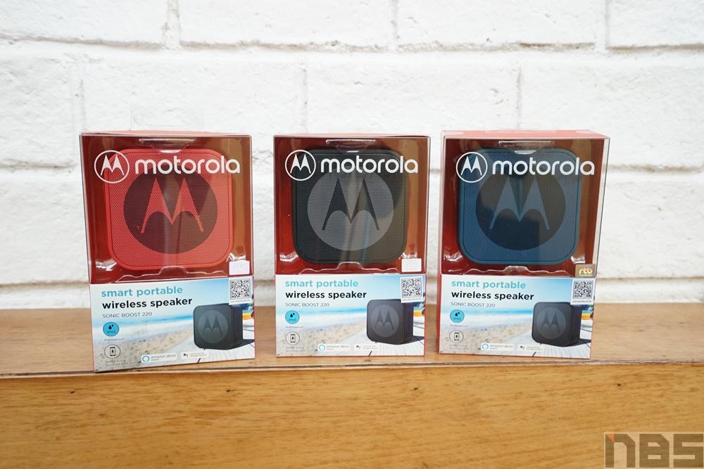 Motorola Sonic Boost 220 037