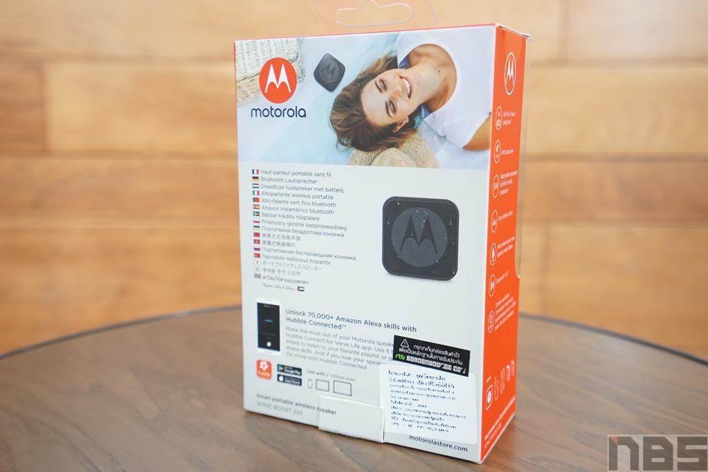 Motorola Sonic Boost 220 041