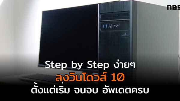 Windows10 cov3