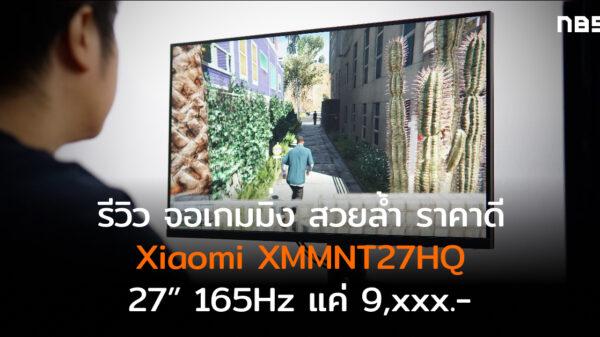 Xiaomi XMMNT27HQ Gaming cov1