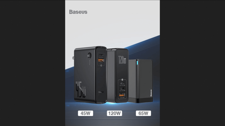 baseus 120w charger 1 1
