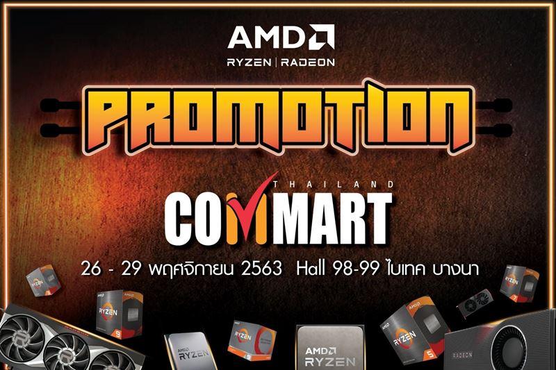commart004 3