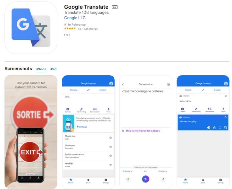 แอพแปลภาษา Google Translate