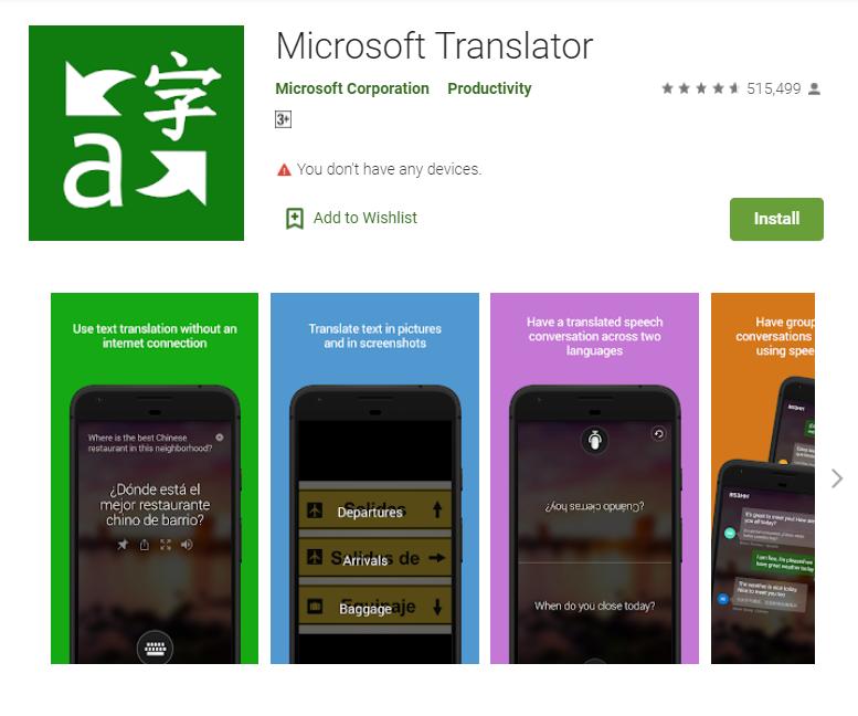 แอพแปลภาษา Microsoft Translator
