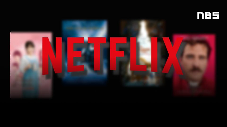 หนัง Netflix