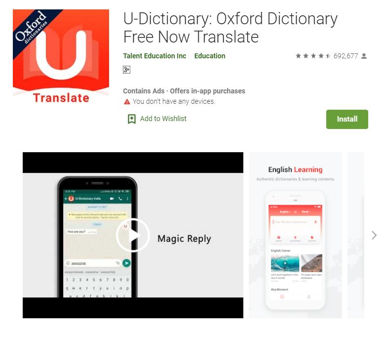 แอพแปลภาษา U-dictionary