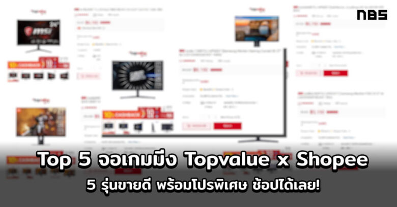 5 gaming monitor best sale topvalue 2020 cov1