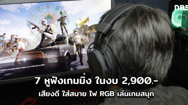 7 gaming headset cov1