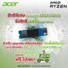 ACER Service SSD AMD