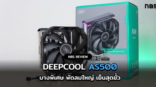 DEEPCOOL AS500 00 cov