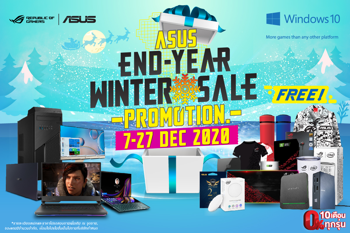 End year winter sale