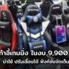Gaming chair cov1
