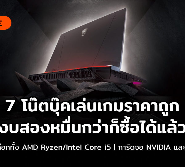 Share image Edit Name 1gaming notebook 1