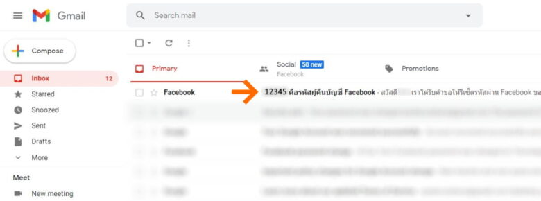 Solve hack facebook 8