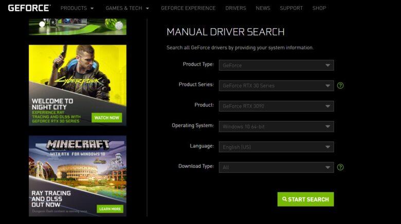 รวม nVidia Driver 2020